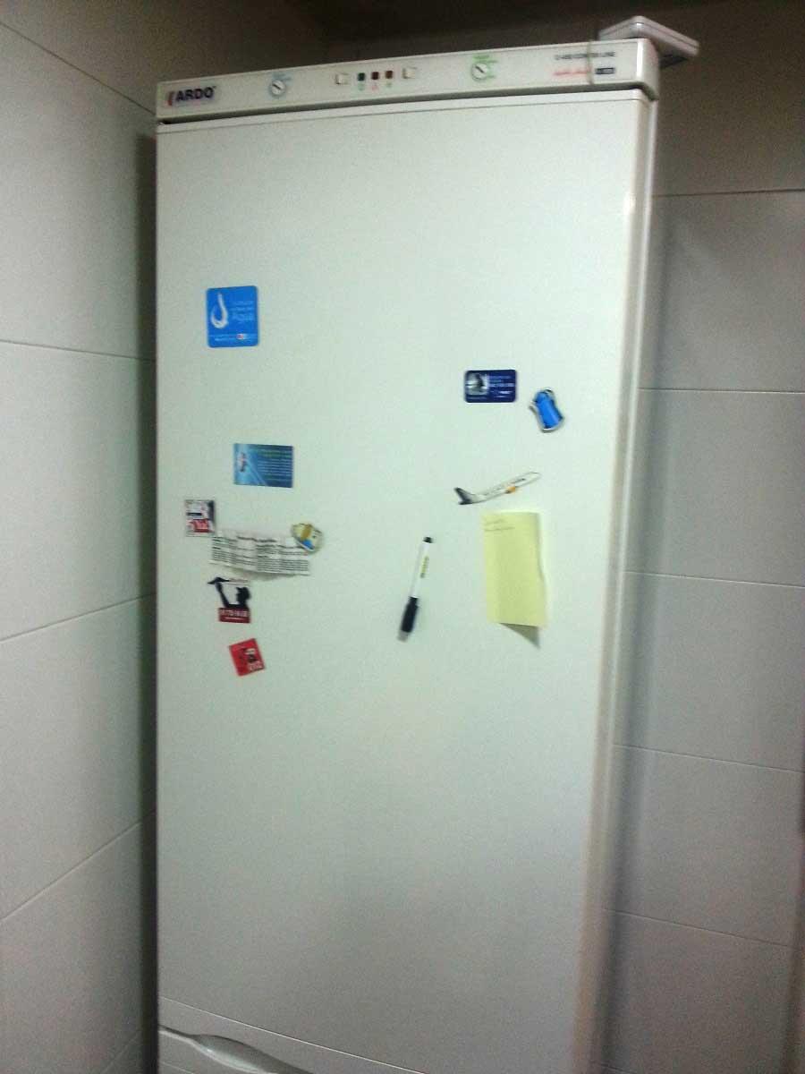 Arreglar frigorifico que no enfria simple frigorfico with for Frigorifico balay no enfria